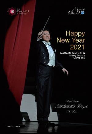 2021 taka3 merry new year card.jpg