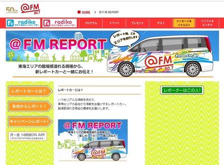 @FM report.jpg