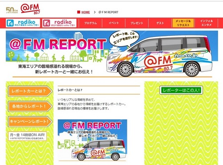 @FM report 6.jpg