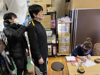 Atelier Hinode-12.jpg