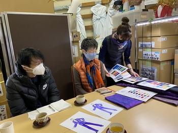 Atelier Hinode-5.jpg