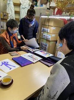 Atelier Hinode-6.jpg