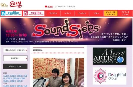 Sound Steps.jpg