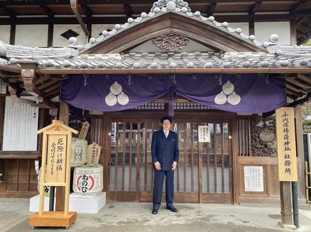 chiyoboinari 1.jpg