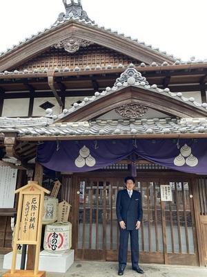 chiyoboinari 11.jpg