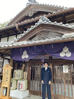 chiyoboinari 2.jpg