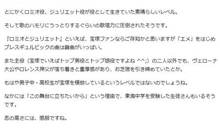 comment 1.jpg