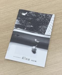 exhibition catalog.jpg