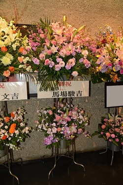 flowers stand1.JPG
