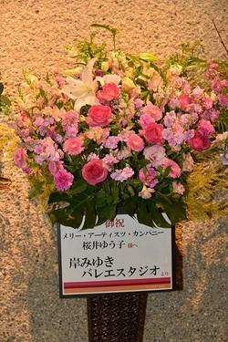 flowers stand10.JPG