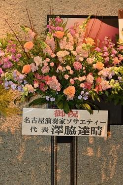 flowers stand11.JPG