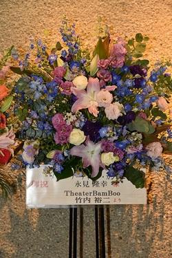 flowers stand12.JPG
