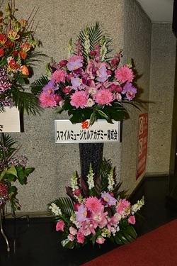 flowers stand15.JPG