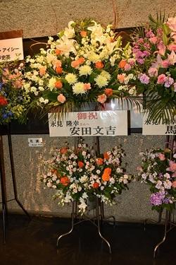 flowers stand2.JPG