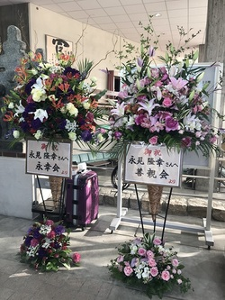flowers stand 2.JPG