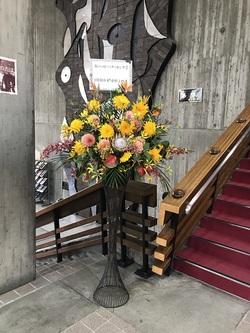 flowers stand 3.JPG