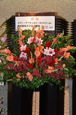 flowers stand @fm.JPG