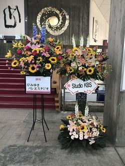 flowers stand 5.JPG