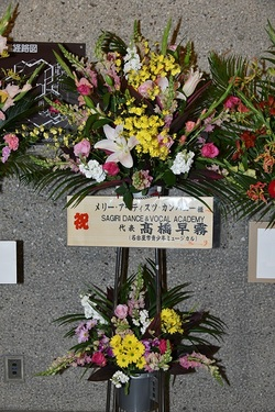 flowers stand sagiri dance.JPG