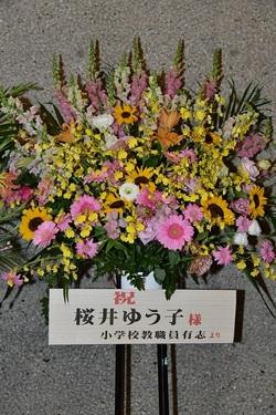flowers stand teachers.JPG