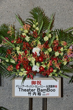 flowers stand theater bamboo.JPG