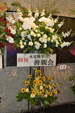 flowers stand zenshinkai.JPG