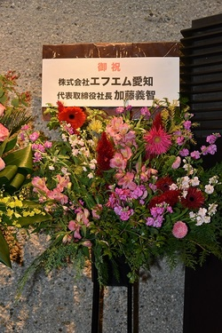 flowers stand3.JPG