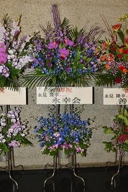flowers stand5.JPG