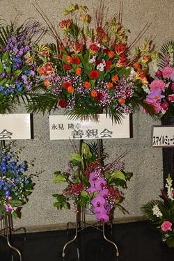flowers stand6.JPG