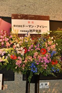 flowers stand7.JPG