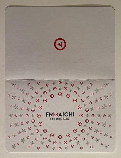 fm aichi 2.jpg