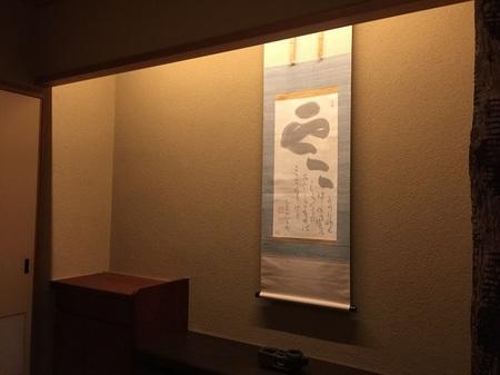 fujiyama 8.JPG