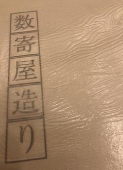 hirata masaya10.jpg