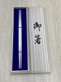 ichihara 1-2.jpg