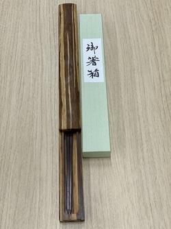 ichihara 12-6.jpg