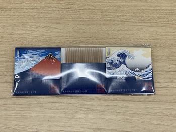 ichihara 18-1.jpg