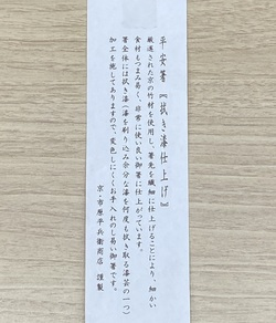 ichihara 2-3.jpg