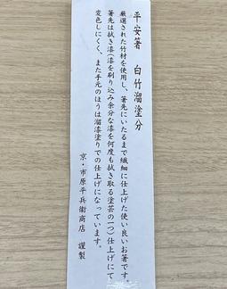 ichihara 3-1.jpg