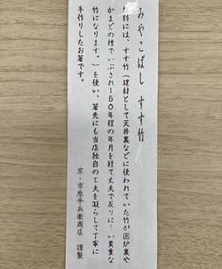 ichihara 5-10.jpg