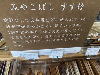 ichihara taka 11.jpg