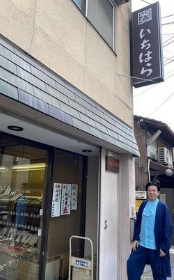 ichihara taka 2.jpg