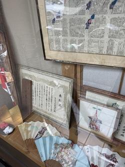 ichihara taka 5.jpg