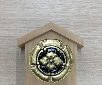 iriyama edomae 1.jpg
