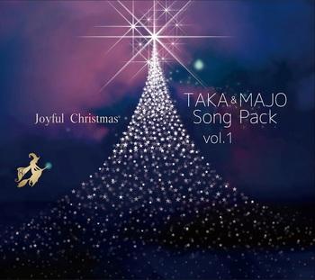 joiful christmas disc jacket front.jpg