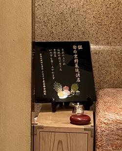 kadowaki12.jpg