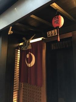 kadowaki entrance.JPG