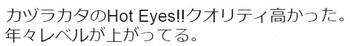 kazurakata tweet 1.jpg