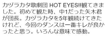 kazurakata tweet3.jpg