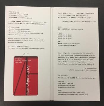 ko1u invititation card.JPG