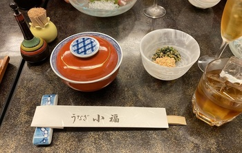 kofuku 3.jpg